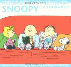 """Sunday Special Peanuts Series - A Peanut Book featuring """"Good ol' Charlie Brown"""" 1997-1998 (9)"""