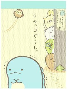 San-x Sumikko Gurashi Forest Dinosaur Mini Memo Pad