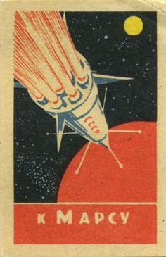 Space travel vintage matchbox label