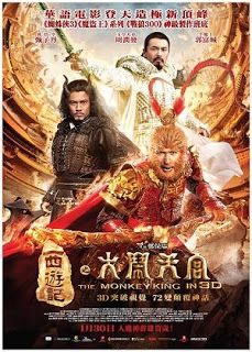 The Monkey King (Blu-ray) + (Taiwan Version) [Donnie Yen, Chow Yun Fat, Aaron Kwok] Aaron Kwok, Hong Kong Movie, Wait And Watch, Movie Subtitles, Journey To The West, Chinese Movies, Monkey King, Movie Gifs, Antara