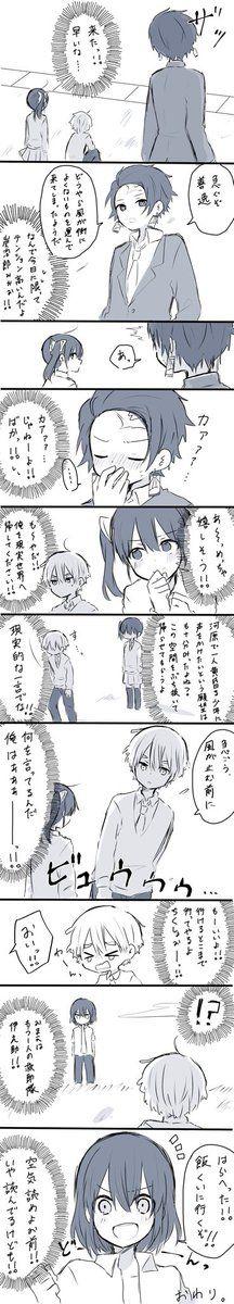 兄弟の喧嘩漫画 かわいい善くんはいません なんかちょっと怖い 善くんがい ちよの漫画 怖い 村田さん かわいい
