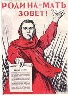 """Motherland is Calling""  Soviet Union World War II"