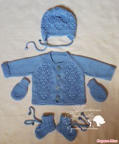 Голубой комплект для малышки