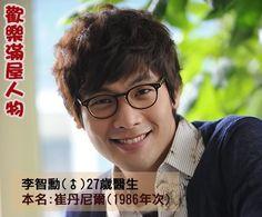 Can't help myself to fallin' in love with him. Choi Daniel ^^ Starring at Baby Faced Beauty, Korea Drama. Choi Daniel, Dalmatian, Korean Actors, Drama, Stars, Face, Beauty, Love Of My Life, Tela