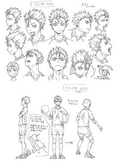 アニメ「ハイキュー!! セカンドシーズン」 CHARACTER/キャラクター Haikyuu Characters, Manga Characters, Character Sheet, Character Creation, Anime Demon, Manga Anime, Character Turnaround, Manga Drawing Tutorials, Anime Base