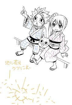 Natsu,Lucy and Happy