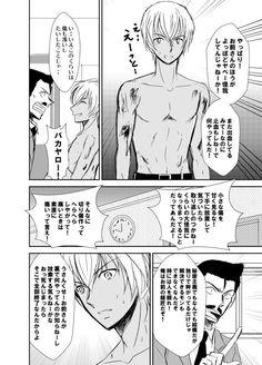ゆっこ (@yuufcs0123) さんの漫画   29作目   ツイコミ(仮) Conan, Kamen Rider, Detective, Ranger, Comics, Anime, Cartoon Movies, Cartoons, Anime Music