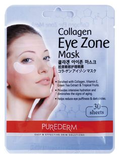 Deluxe Collagen Eye Mask Collagen Pads For Women Natural Eye Patches Anti Aging, Eyeshadow For Brown Eyes, Dark Circles Under Eyes, Eyes Lips Face, Green Tea Extract, Natural Eyes, Puffy Eyes, Tropical Fruits, Eye Makeup