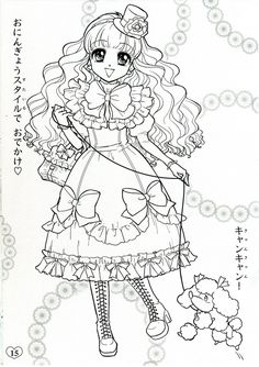 Japanese Shoujo Coloring Book 2 - Mama Mia - Picasa Web Albums