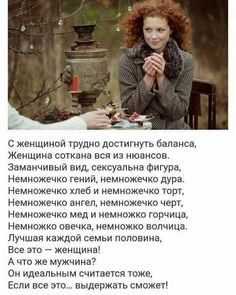 Раушан Чагиева - Google+