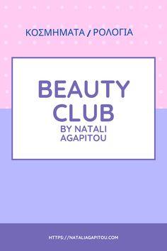 Beauty Makeup Tips, Beauty Secrets, Diy Beauty, Beauty Hacks, Beauty Room, Beauty Routines, Natural Beauty, Words, Beauty Tricks