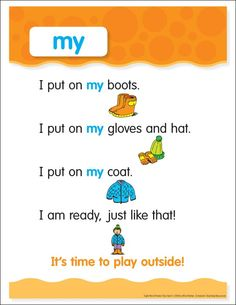 Sight Word - My: Sight Word Poem and Word Cards