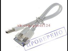 #ПРОВЕРЕНО USB зарядный кабель на три устройства - Горыныч!