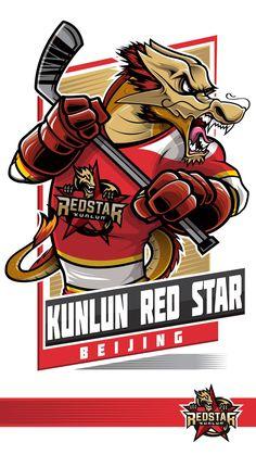Kunlun Red Star Beijing #KHL Ilya Kovalchuk, Sports Art, Sports Logos, Sports Teams, Hockey World, Hockey Logos, Gear Art, Nfl, Ice Hockey