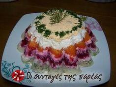 Μια κρύα πεντανόστιμη σαλάτα που σερβίρεται σαν τούρτα με πατάτες, καρότα, παντζάρια, αυγά και μαγιονέζα. Ιδανική για χριστουγεννιάτικο τραπέζι!!! Food Table Decorations, Food Decoration, Christmas Party Food, Xmas Food, Greek Recipes, Light Recipes, Salad Cake, Food Garnishes, Easy Cake Recipes