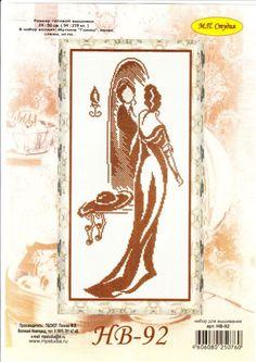0 point de croix femme se regardant dans miroir - cross stitch woman, lady looking herself in the mirror