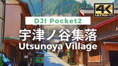 """丸子と岡部の間にある集落です。 雰囲気がとても素晴らしい場所でした。 Located on the western edge of Shizuoka City, between Mariko and Okabe on the old Tokaido Highway, it is a quiet mountain village that retains the atmosphere of a """"historical highway"""" where travelers on the road took a rest. Thanks for Watching and Please Leave a Like and Subscribe if you enjoyed the [...] The post 【4K】Utsunoya Village – 宇津ノ谷集落 Walking Video From Japan / VLOG / DJI Pocket 2 appeared first on Alo Japan."""