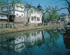 About Kurashiki Bikan Historical Quarter Kurashiki City, where the Kurashiki Bikan Historical Quarter is located, prospered as a town for merchants in Yamaguchi, Japan Landscape, Sister Cities, Japan Travel Guide, Okayama, Win A Trip, Japanese Architecture, Japanese House, Old Town