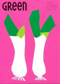 Vegetables Légumes 野菜 on Behance Japanese Illustration, Line Illustration, Digital Illustration, Logo Restaurant, Design Seeds, Grafik Design, Shape Design, Food Illustrations, Graphic Prints