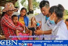 CBNCambodia (@cbncambo) | Twitter www.facebook.com/cbncambo សកម្មភាពរបស់អង្គការស៊ីប៊ីអិនកម្ពុជា(CBN Cambodia) នឹងបុគ្គលិកស្ម័គ្រចិត្តបានចុះព្យាបាលជំងឺទូទៅនឹងមាត់ធ្មេញ ដោយឥតគិតថ្លៃនៅក្នុងខេត្ត ព្រះវិហារ  ថ្ងៃទី ១២ ខែ តុលា ឆ្នាំ ២០១៦ នៅភូមិឈើទាលគង ឃុំជាំក្សាន្ត ស្រុកជាំក្សាន្ត។ តោះចូលរួមចំណែកអភិវឌ្ឍន៌ដល់សហគមន៏យើងទាំងអស់គ្នា! លេខទូរស័ព្ទ: 023 223 489 www.cbncambodia.com twitter.com/cbncambo www.pinterest.com/cbncambo www.instagram.com/cbncambo