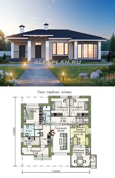 Rustic House Plans with Big Outdoor Rooms . Rustic House Plans with Big Outdoor Rooms . Traditional Style House Plan with 2 Bed 2 Bath In Guest House Plans, Porch House Plans, House Layout Plans, Bungalow House Plans, Bungalow House Design, House With Porch, Country House Plans, Dream House Plans, Modern House Plans
