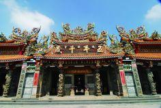 褒忠馬鳴山鎮安宮 Taiwan