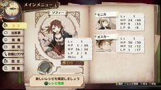 Imágenes de Atelier Sophie: The Alchemist of the Mysterious Book - MeriStation Game Ui Design, App Design, Games Box, Board Games, Tabs Game, Medieval Games, Menu Layout, Pixel Games, Game Interface