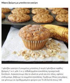 Peanut Butter Banana Oats, Peanut Butter Muffins, Recipes With Peanut Butter, Cookie Butter, Butter Recipe, Banana Oatmeal Muffins, Mini Muffins, Breakfast Muffins, Oat Pancakes
