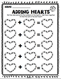 Valentine's Day Addition and Subtraction Word Problems