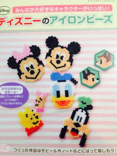 Personajes de Disney, hechos con granos del hierro - libro japonés de grano