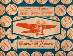 """Red Aviator"" cookies, packaging design by Alexander Rodchenko, 1920s"
