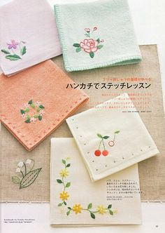Shop | Category: General Crafting & Lifestyle | Product: Home Sweet Craft - Vol. 09 Hand Embroidery Projects, Hand Embroidery Videos, Embroidery Works, Japanese Embroidery, Hand Embroidery Stitches, Embroidery Hoop Art, Hand Embroidery Designs, Ribbon Embroidery, Sewing Art