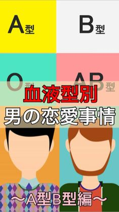 Ai Yazawa Gokinjo Monogatari Pouch set of 2 Sudo Zaurus Happy Berry