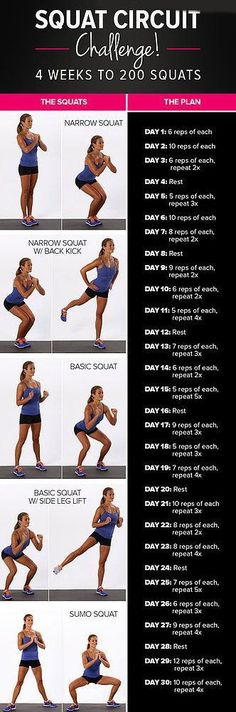 30 Day Squat Challenge #pinaholicmyrie. Please try a 30 day challenge, this one or some other. You'll not only build muscle and increase your metabolism, you'll start a new healthy habit!