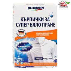 Top Home Brands - Топ Продукти за Дома: Хайтман кърпички за супер бяло пране. Heitmann изб...