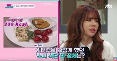 Sunny reasserts the 'Girls' Generation diet' circulating online is false | http://www.allkpop.com/article/2015/10/sunny-reasserts-the-girls-generation-diet-circulating-online-is-false