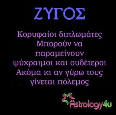 Libra Quotes, Me Quotes, Greek Quotes, True Stories, Zodiac Signs, Astrology, Lyrics, Sayings, Funny