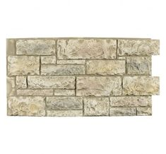 Cut Granite Interlock Cream Frost