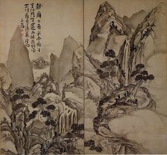 103. Landscape after Li Bo's poem -: After Ike no Taiga - Edo period (probably 19th century)