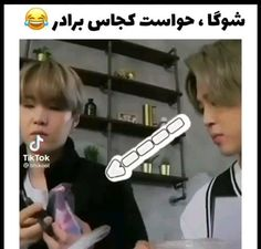 Funny Minion Videos, Some Funny Videos, Bts Funny Videos, Funny Videos For Kids, Bts Emoji, Korean Drama Songs, Dance Workout Videos, Bts Bon Voyage, Funny Valentines Day Quotes
