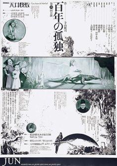 http://www.bunkamura-ichiba.jp/shop/home/485/item_img/343759_detailImage1.jpg