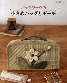 Small bag & pouch patchwork - Japanese quilting.
