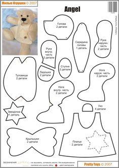 Angel teddy bear pattern