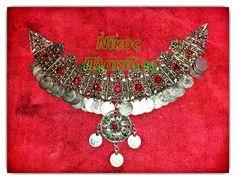 -Γιορντάνι  συρμάτινο -  τεχνική  φιλιγκράν  -folk costumes- Φτιαγμένο στο Εργαστήρι φορεσιών & Κοσμημάτων Νίκος Πλακίδας Κατοχή  Μεσολογγίου Facebook  Νίκος Πλακίδας www.foustanela.gr tηλ 26320 93218 κιν,6944 597 806