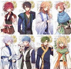 Akatsuki no yona es un anime con mucho potencial, y, aunque no carece de…