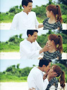 Gong Hyo Jin and Jo In Sung..awww It's okay, that's love
