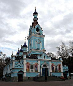 Church Ekaterinburg