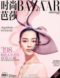 Angelababy for Harper's Bazaar China February 2015