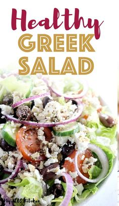 This healthy greek salad recipe comes with a homemade greek salad dressing recipe. It's easy to make and is served over lettuce. It's the best low carb and keto salad you'll want to make for lunch or dinner! salad Authentic Greek Salad - My PCOS Kitchen Lettuce Salad Recipes, Spinach Salad Recipes, Greek Salad Recipes, Salad Dressing Recipes, Healthy Salad Recipes, Keto Recipes, Recipe For Greek Salad, Greek Salad With Chicken, Chicken Salad