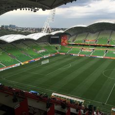 View from the media section for tonight's opening game of the Asian Cup! ACMA's…